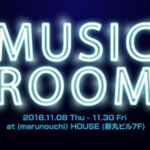 201811_musicroom_web_384-01